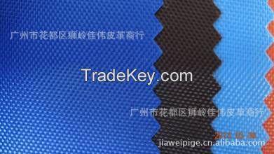 TPU inflatable nylon fabric, life jacket fabric, outdoor inflatable fabric, water bag fabric