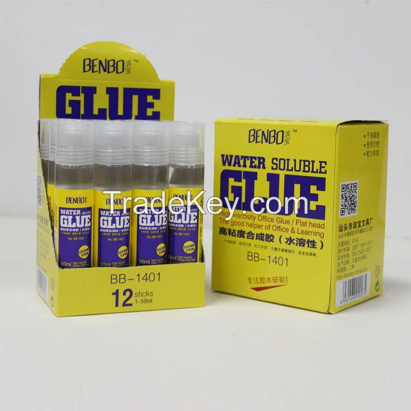 new arrival!! office appliance PVA liquid glue in 2015