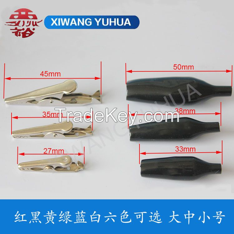 different size small metal alligator clamp