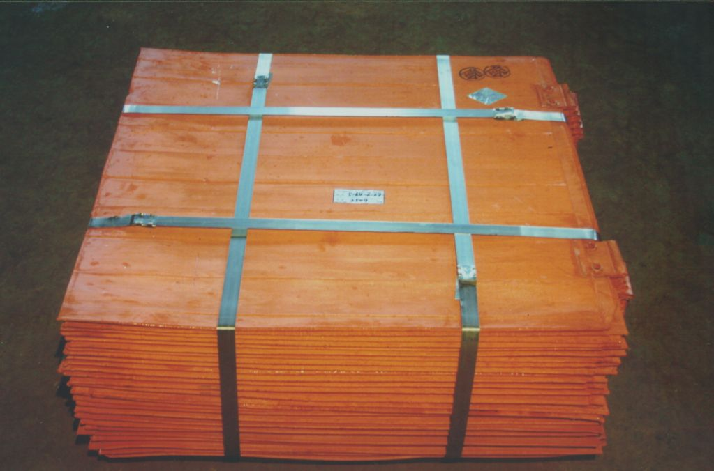 Copper Cathodes 99.99%, manufactured in China, payment by L/c at sight