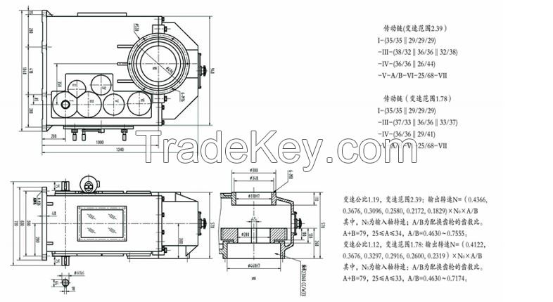 BKY500 frame-type strander dedicated gearbox