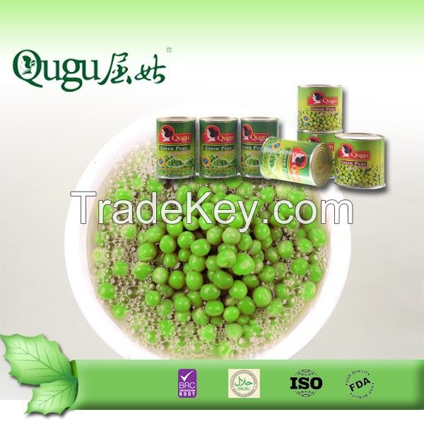 canned halal food companies canned green peas