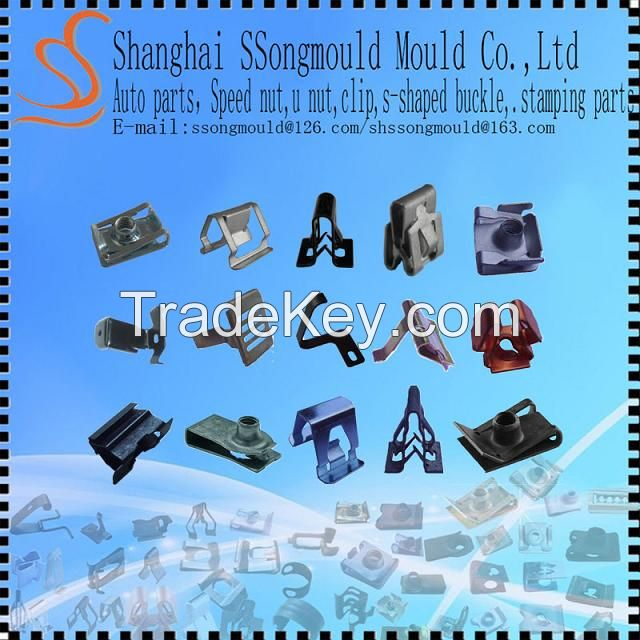 Ssongmould Special  metal stamping auto parts OEM