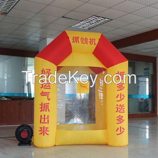 Novel Inflatable Product Model for Amusement Park