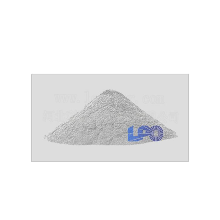 aluminum nitride AlN