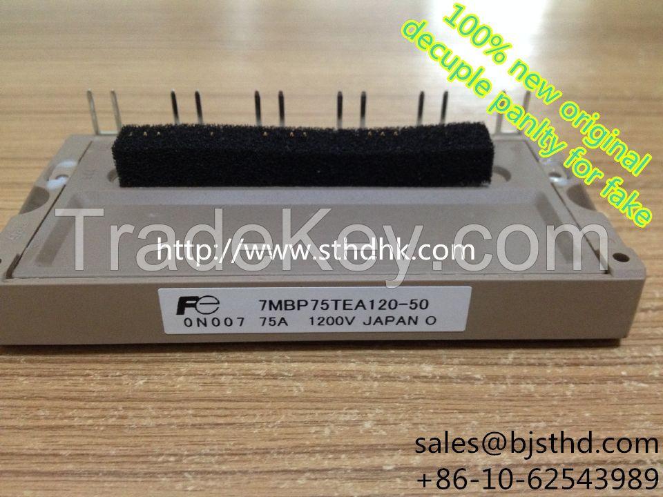 IGBT power Module 7MBP75TEA120-50