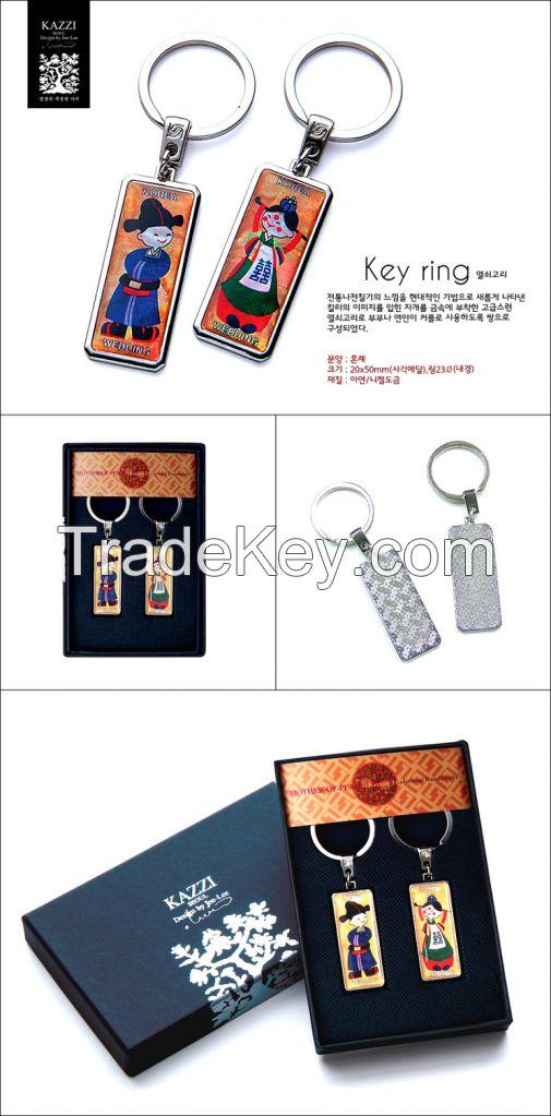 Lacquerware Key Ring with Korean Kids Design , Korean Traditional Lacquerware handicraft Souvenir Gift