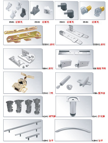 produce and export various of furniture accessories