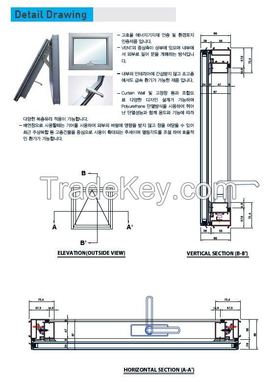 Aluminium Alloy Projected Window - 55mm