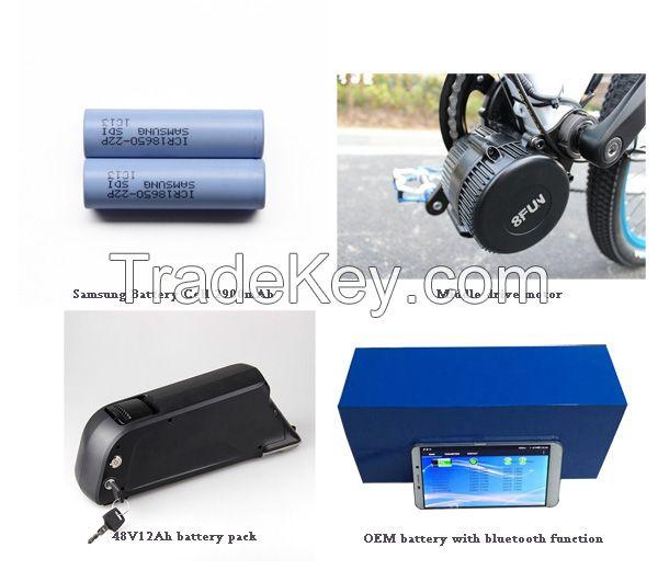750W 8Fun middle drive electric bicycle motor