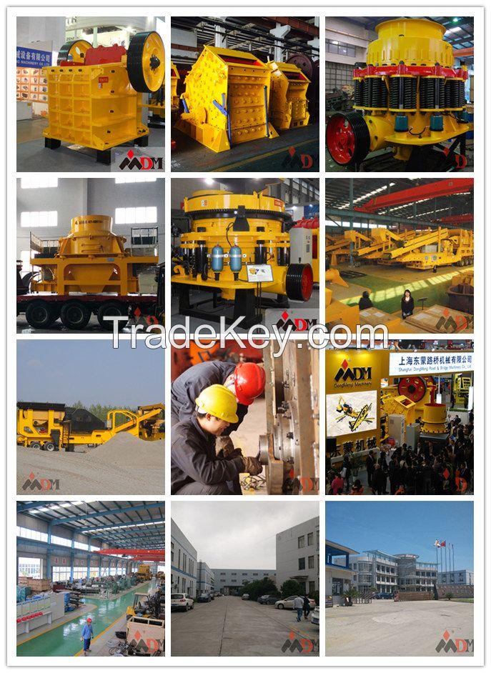 shanghai dongmeng stone crusher mobile crusher plant