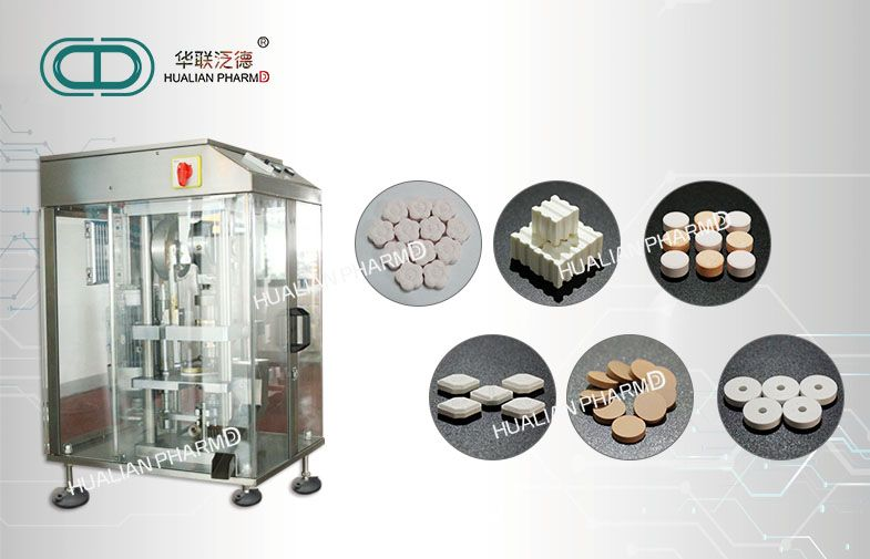 Single Tablet Press DP-50 FOR LOW CAPACITY