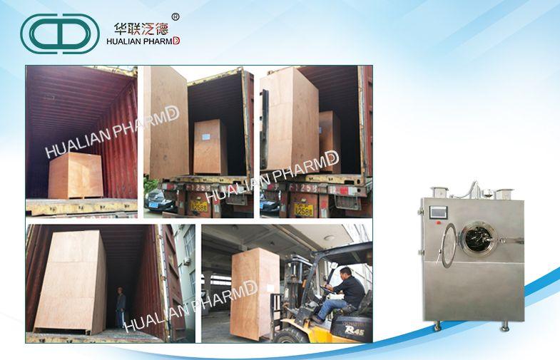 BG series high-efficient intelligent tablet /pill/sugar film coating machine in phamacy, food industry