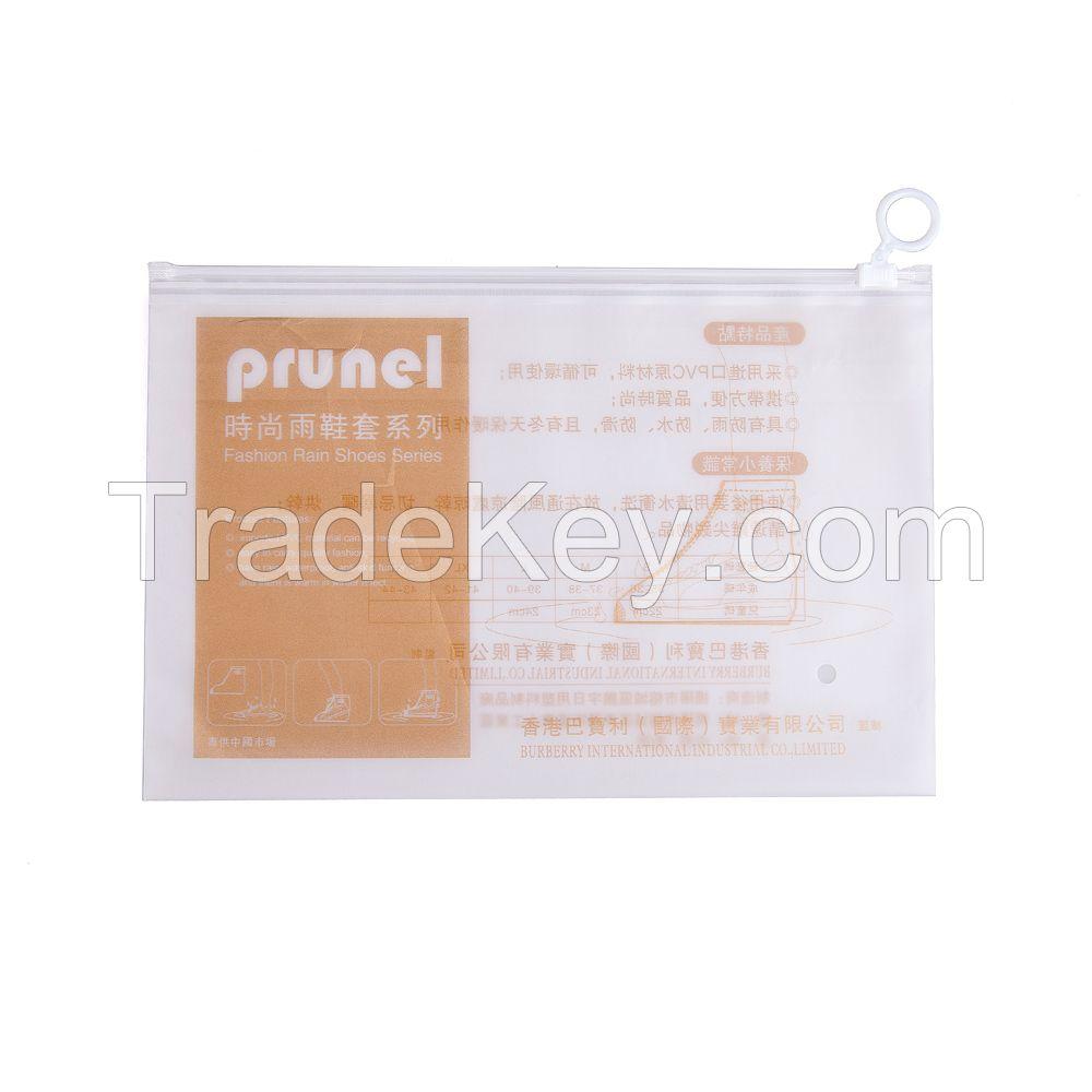Accept custom order gravure printing apparel packaging bag