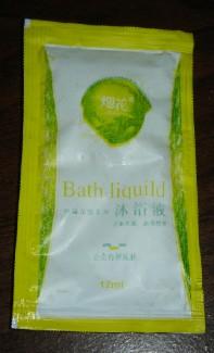 Bath Uses