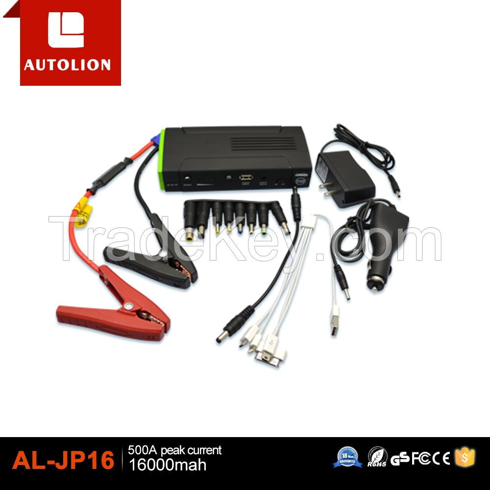 2015 hot selling 16000mah  Emergency tools Car jump starter to be used when car is powered off and car jump start