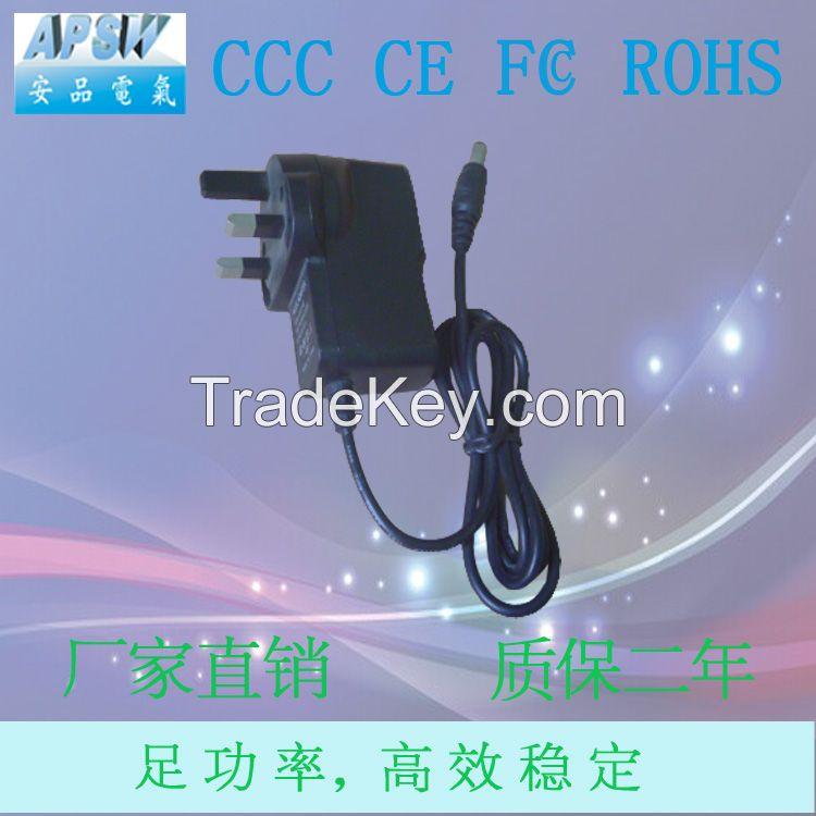 AD-S1210B/12V/1A AC/DC power adapter wholesale seller