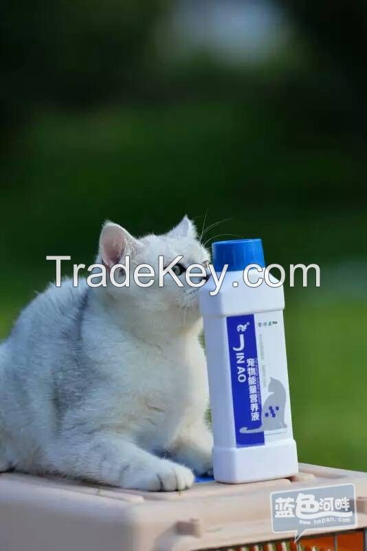 New Pet energy nutrient solution
