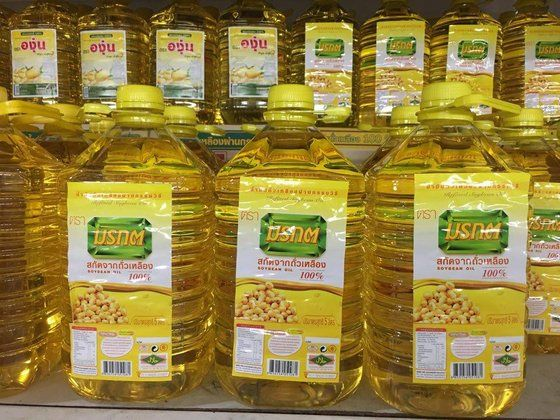 Refined Soybean Oil 100% for sale/ Soybean Oil