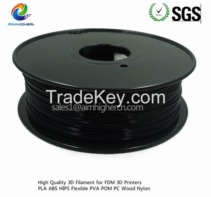 Carbon Fibre filament 1.75MM for FDM desktop printer factory price