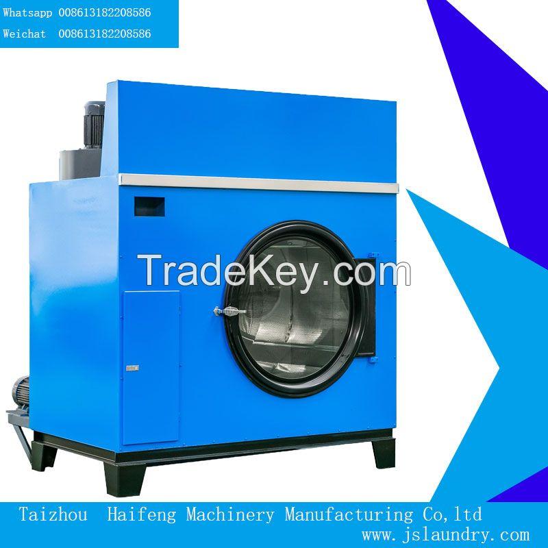 Fast Speed Drying Machine