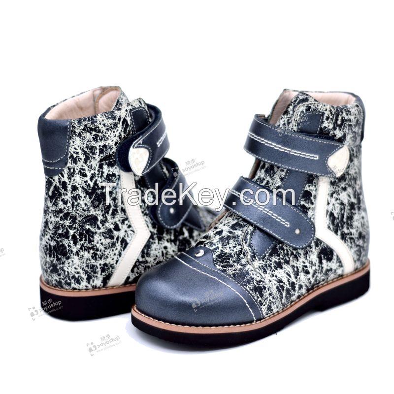 Orthopedic Shoes, Orthotic Shoes, Pedorthic Shoes 4715020-1
