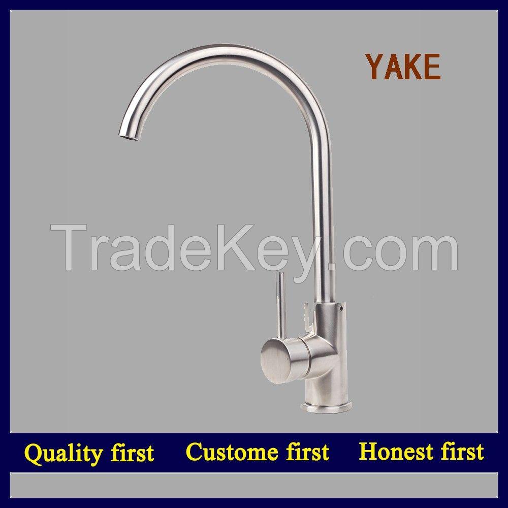 China water saving kitchen faucet spout