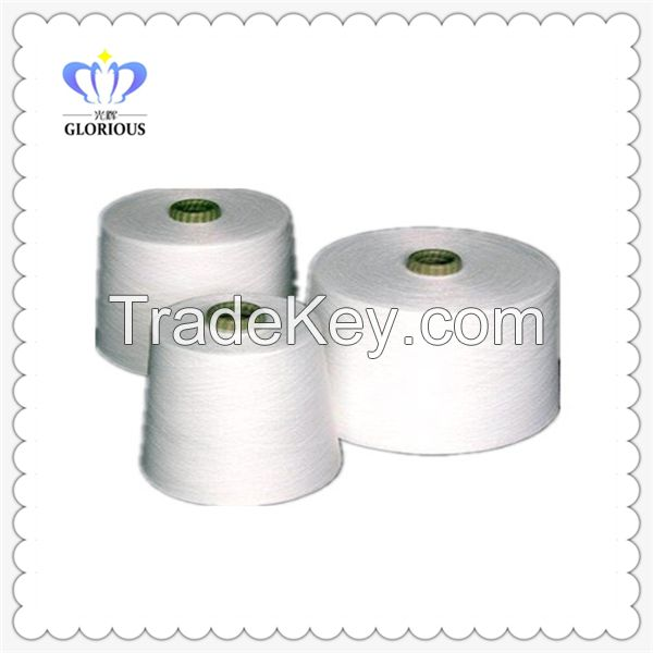 90 degree 80S water soluble PVA yarn