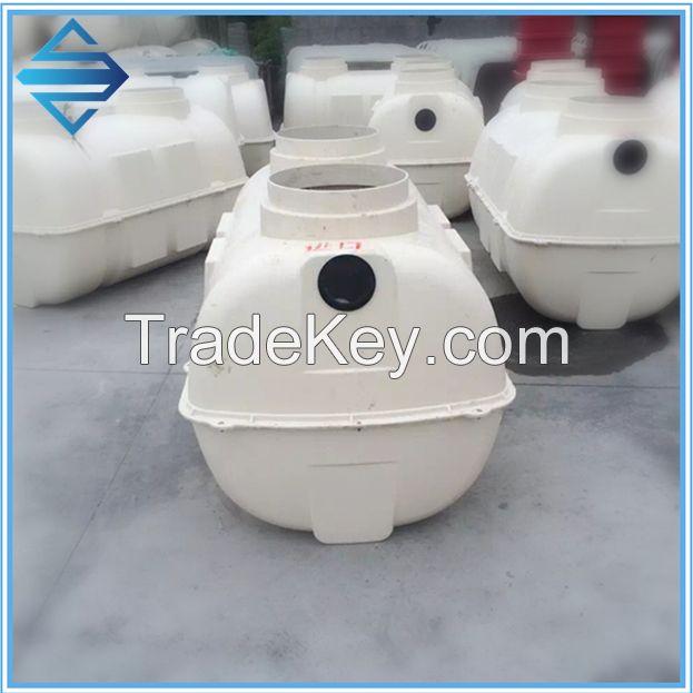 FRP Fiberglass small Bio Septic tank 1/1.5CBM