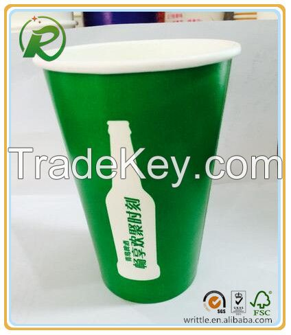 China supplier disposable paper beer cups for cold drinking with custom logo printing