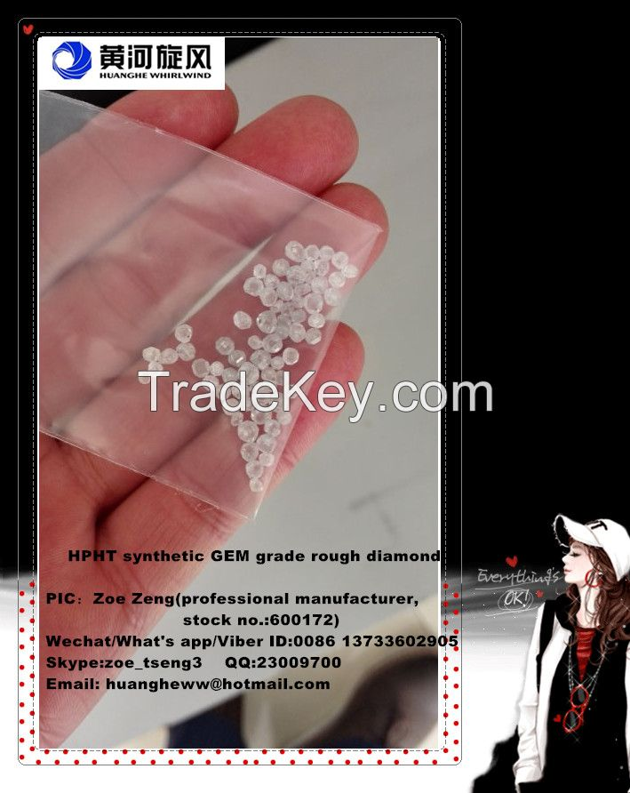 gem grade HPHT synthetic rough diamond