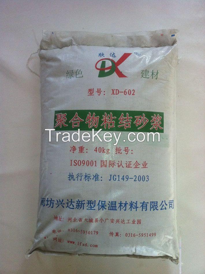 Dry-mix Cement Mortar-High Temperature Mortar