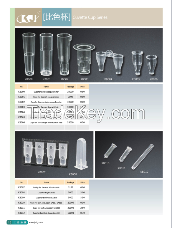 cuvette cup