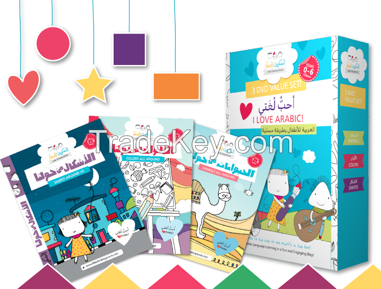 Teach Your Children Arabic Language – ARABIC LANGUAGE FOR CHILDREN 3 DVD BOX SET