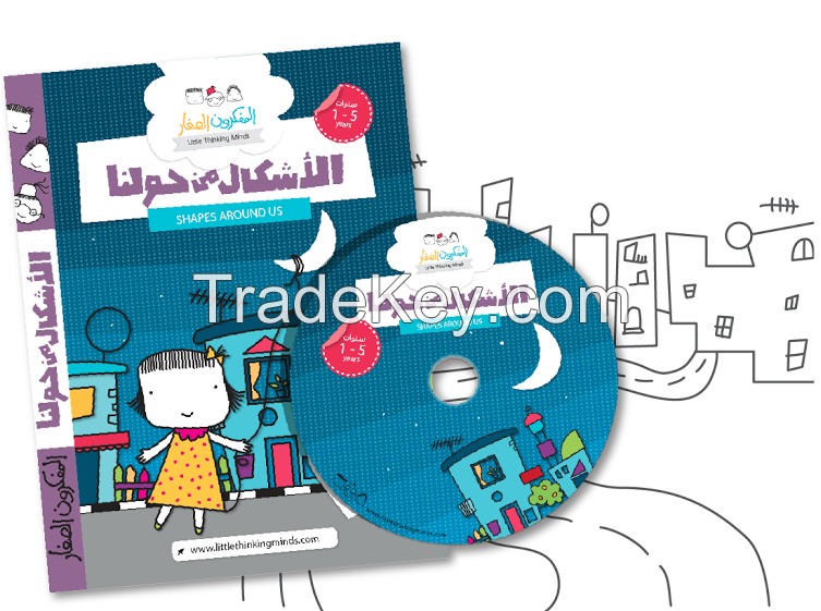 Shapes Around Us- Teach Children Arabic Shapes DVD