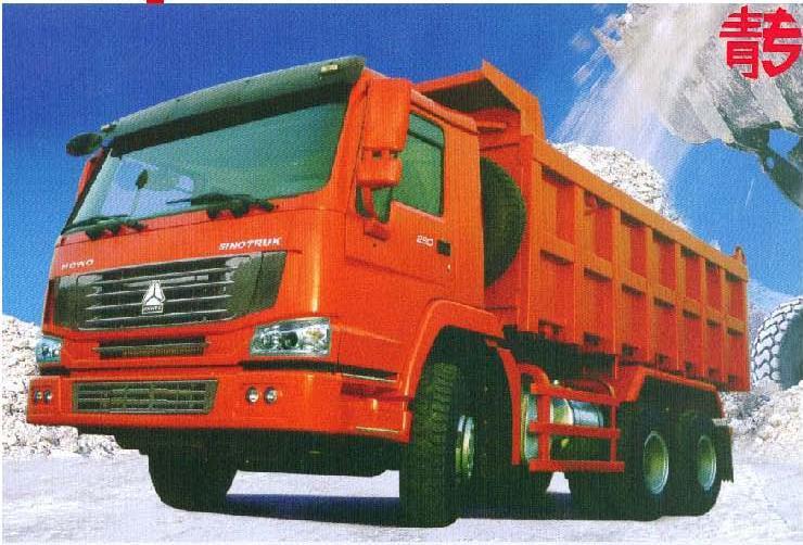 dump truck ZZ3257N3241