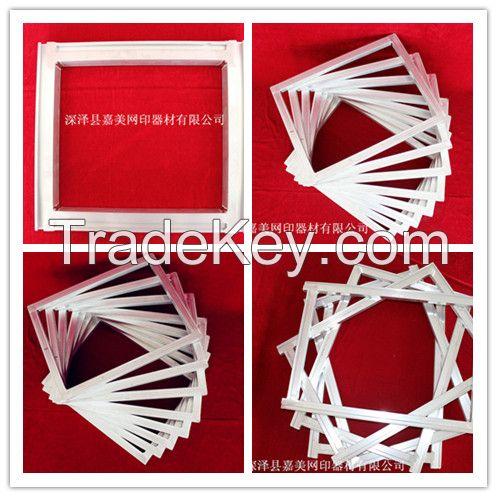 Aluminum frames for screen printing, printing machine part silk aluminum screen frames