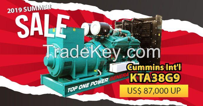 Cummins 900KW KTA38-G9 USPE Diesel Generator
