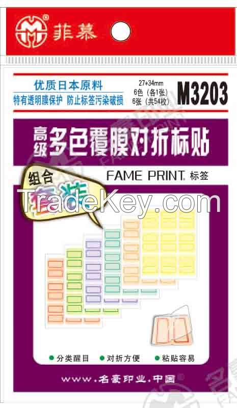 FAME M3203  folded self-adhesive labels with film protection