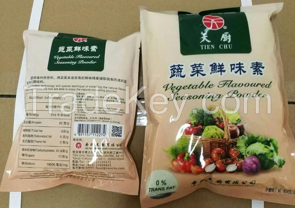 Vegetable Flavoured Seasoning Powder