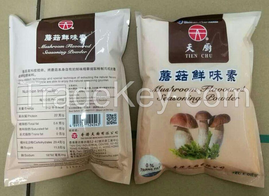 Mushroom Flavoured Seasoning Powder