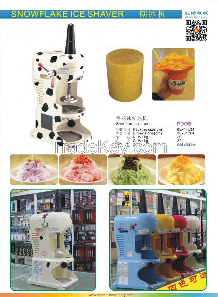 CE approved ice shaving machine sale ice shaved machine ice shaver