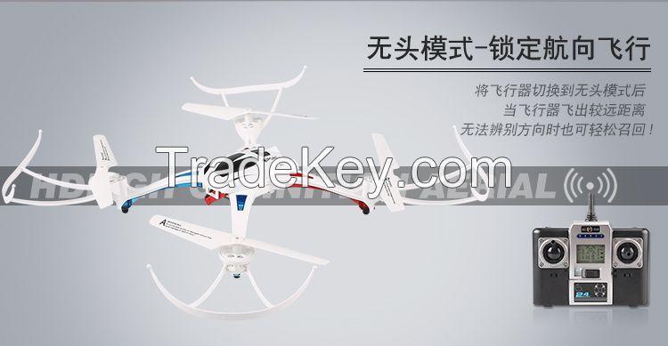 GPS quadcopter Rc Drone with camera Uav 4-Axis Rc Quadcopter