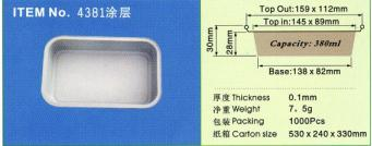 Aluminum Foil Container For Airline