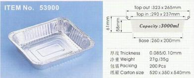 Aluminum Foil Container For Square