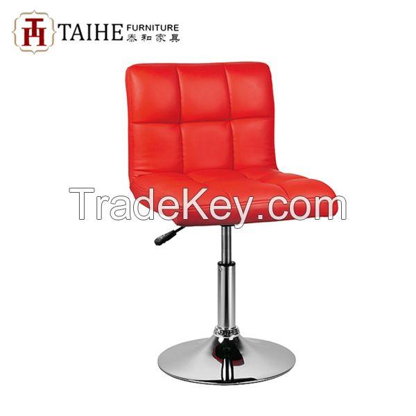 bar chair for living room