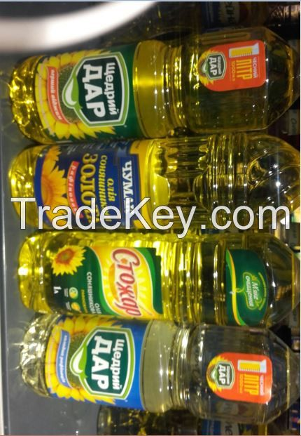 palm oil for sell