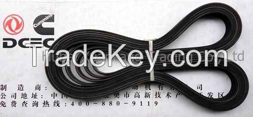 auto fan, fan belt, belt pulley, fan bracket,