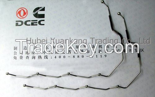 Air compressor inlet pipe, outlet pipe, return pipe, fuel pipe, turbocharger return pipe, exhaust manifold