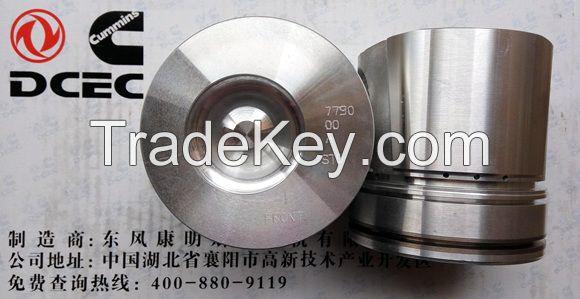 Piston, piston pin, piston ring